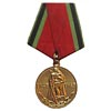 "Soviet medal ""20 Years to the Victory in WW2"""