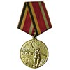 "Soviet medal ""30 Years to the Victory in WW2"""