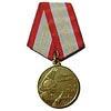 "Soviet medal ""60 Years to the Armed Forces of USSR"""