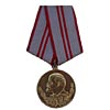 "Soviet medal with Lenin ""40 Years to the Armed Forces of USSR"""