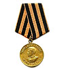 Russian STALIN Medal OUR CASE IS RIGHT