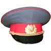 Soviet Ministry of Military Justice Russian service hat