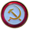 Soviet Union special BADGE with Sickle & Hammer