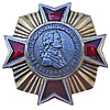 Russian ORDER of EMPEROR PAUL I Military Pavel 1 Award