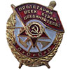 Miniature ORDER of Labour RED BANNER Soviet Award USSR