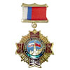 Russian anniversary medal PARTICIPANT OF MILITARY PARADE