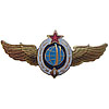 Soviet Military SPACE FORCES BADGE I-ST CLASS USSR Army