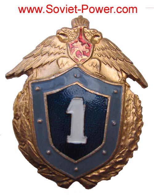 Russian Army I-ST CLASS SOLDIER Badge Military RUSSIA