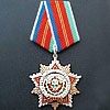 USSR award Order of Friendship of Peoples