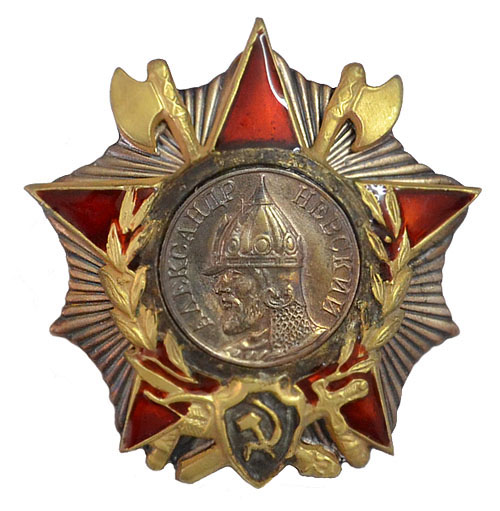 Soviet military award ORDER of ALEXANDER NEVSKY