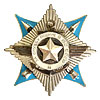 Order for Service to the Homeland in the Armed Forces of the USSR