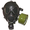 Special military Officers Russian Gas Mask PMK