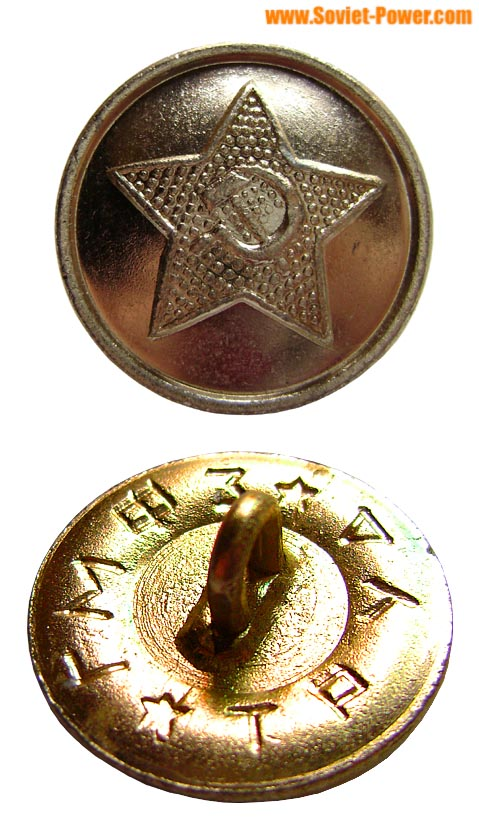 10 big buttons for USSR Army Officer uniforms