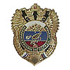 Russian Federal Novorossiysk Frontier Guards scorpion badge