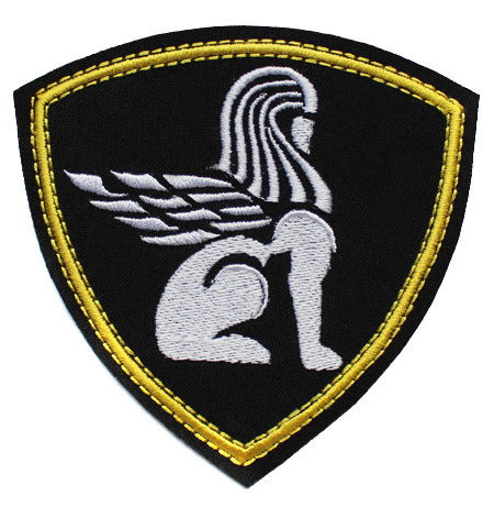 Russian Internal Troops North-West district patch with sphinx
