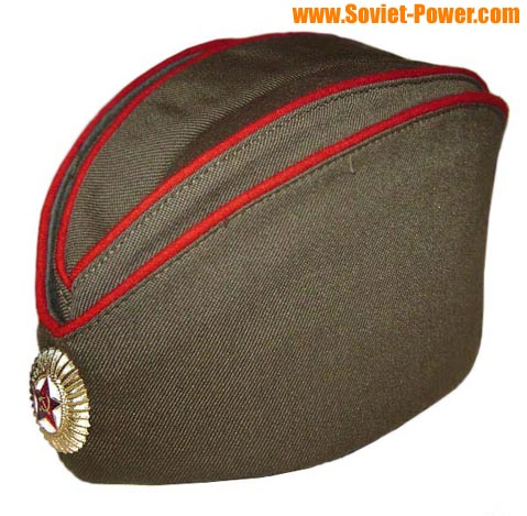 5fc75986d9c Soviet   Russian Officers military hat Pilotka for sale - buy online