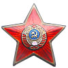 Russian Police Red Star hat badge cockade 1935-1950