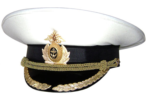 dcf9d22eb67e9 Russian Navy fleet Captain parade visor cap for sale - buy online