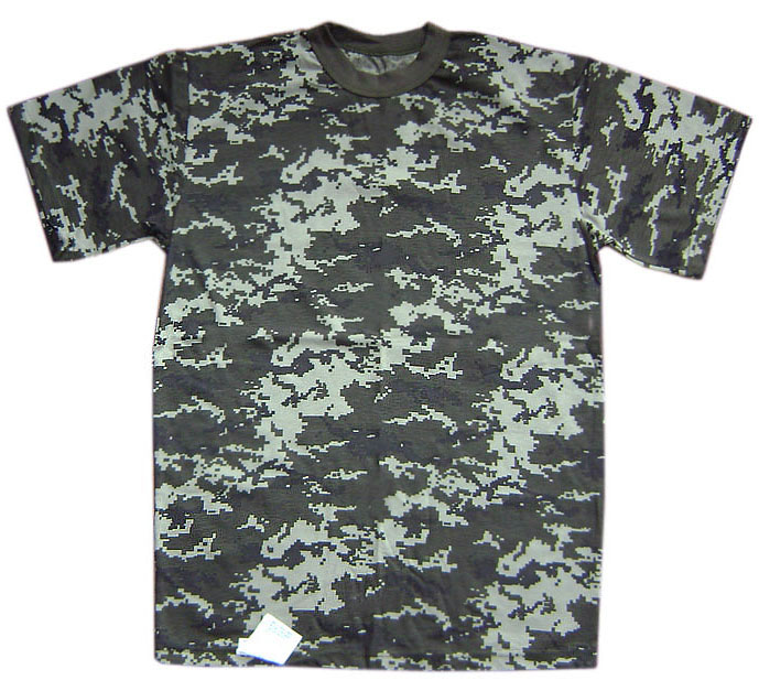 Ukraine Frontier Guards Army CAMO T-Shirt