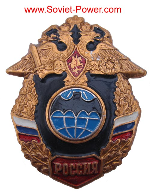 Russian Army Military SPETSNAZ BADGE Russia SWAT Eagle