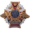 Russian Army SPETSNAZ Badge DUTY AND HONOUR Award SWAT