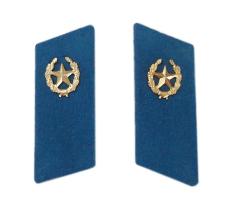 Soviet / Russian KGB State Security Collar tabs