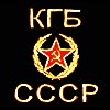 KGB USSR embroidery T-Shirt black - 3 COLOURS