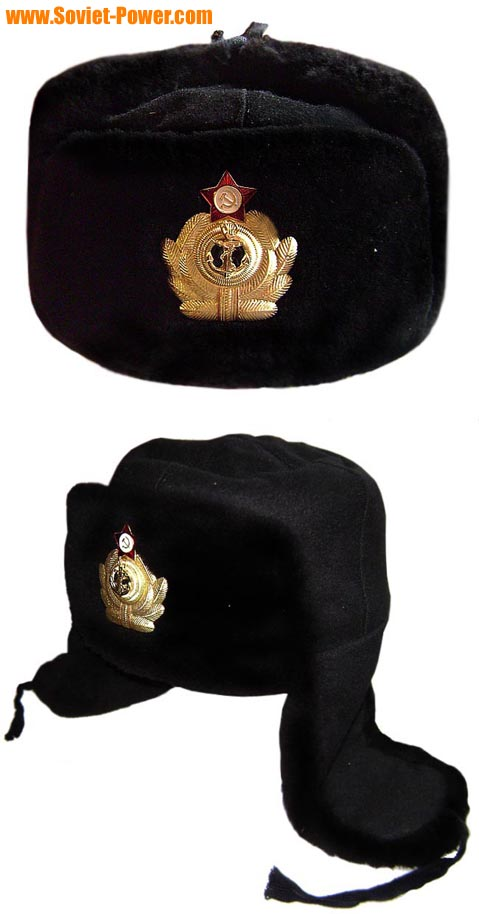 Soviet warm BLACK USHANKA Russian winter hat for sale - buy online 91a8369bd61