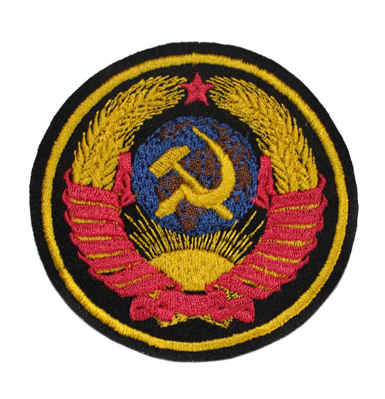 USSR embroidery patch SOVIET UNION ARMS