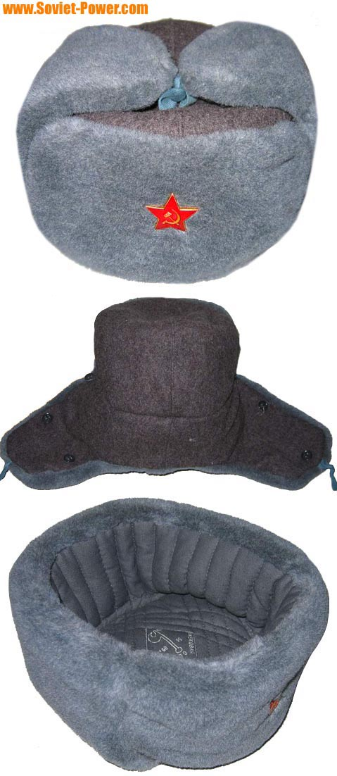 Soviet Army soldiers USHANKA Russian winter hat for sale - buy online 2101aacb070
