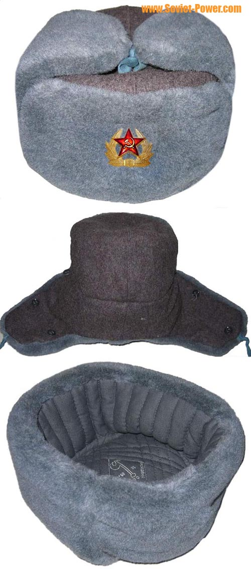 Soviet / Russian Army Sergeant USHANKA winter hat for sale