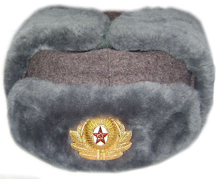 USSR Army Military POLICE USHANKA hat HQ for sale - buy online 7d1fd4e441d