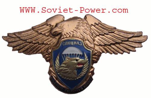 Russia VDV Division SPETSNAZ Metal Badge SWAT Eagle for sale