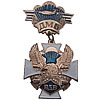 Russian Military BADGE Air-Landind Forces DMB Soldier