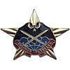 "Russian Army "" Military Scouting "" special badge BAT"