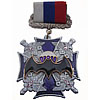 Russian VDV PARATROOPER MEDAL Military SPETSNAZ badge B