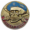"Russian VDV SPETSNAZ BADGE ""SOLDIER OF LUCK"" Skeleton"