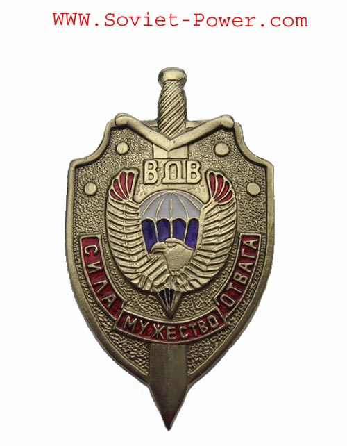 Russian VDV PARATROOPER Metal BADGE Sword SPETSNAZ