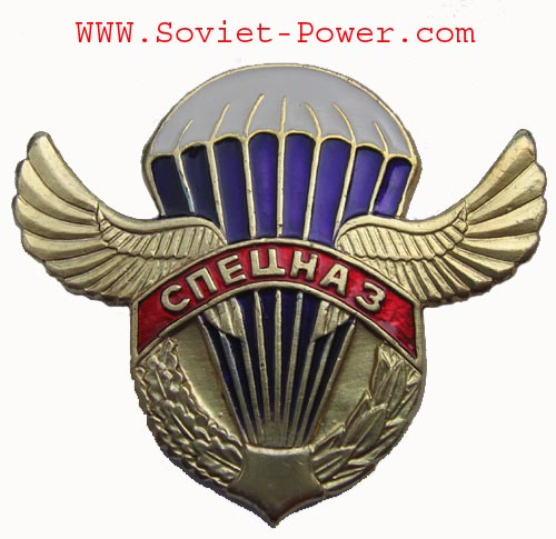 Russian VDV SPETSNAZ Paratrooper metal badge wings SWAT