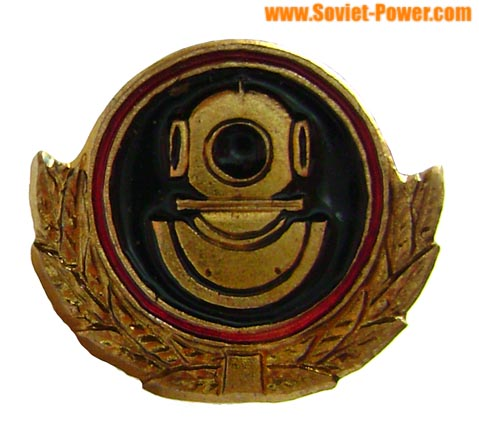 Soviet small DIVER Naval badge