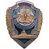 Navy Russian Badge EXCELLENT SUBMARINER Naval Fleet