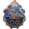Russian Badge NORTH FLEET Naval Award SHIP SUBMARINE
