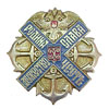 MOTHERLAND HONOR COURAGE GLORY Russian Navy Spetsnaz badge