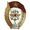 USSR special MILITARY COMMUNICATIONS SCHOOL metal Badge