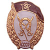 Soviet HIGH CAVALRY SCHOOL Badge USSR Military Red Star