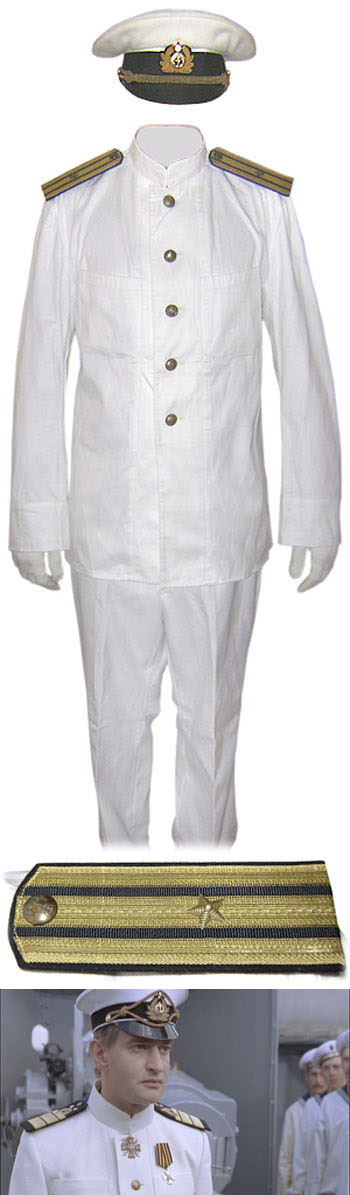 USSR Navy Fleet Captain parade uniform kit