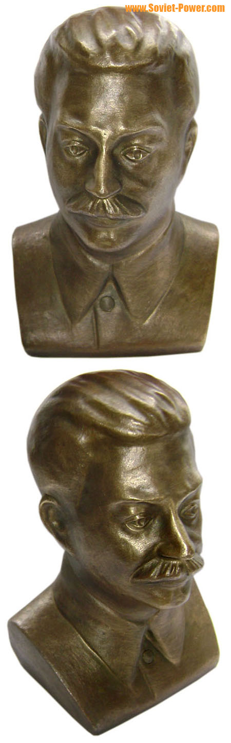 USSR old Bronze Bust of Joseph Stalin