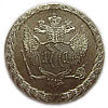 "1 Rouble 1771 - rare ""Pugachev"" ruble Russian coin"