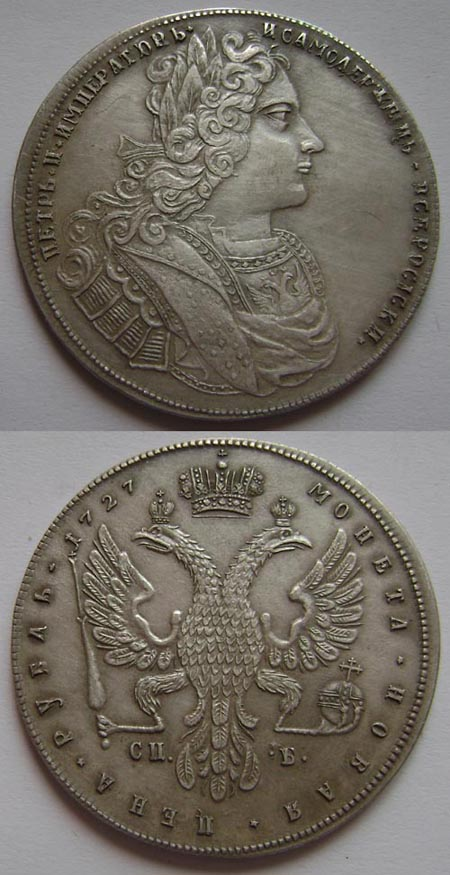Peter II - 1 Rouble silver coin 1727