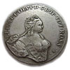 Elizabeth I - 1 silver Rouble Imperial Russian coin 1757